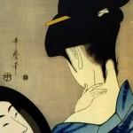 El Arte Japonés o el Japonesismo