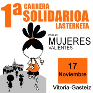 fb-carrera-solidaria
