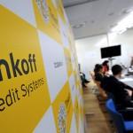 Un banco ruso sugiere a sus clientes que se suiciden si no pueden pagar sus préstamos