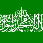 Hamas ya tiene su propia industria cinematográfica: Hamaswood