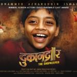 'Dukandar' la nueva película de uno de los niños de 'Slumdog Millionaire'