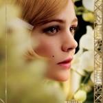 Nuevos posters de 'El gran Gatsby'