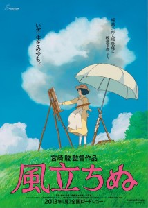 El_viento_se_levanta_The_Wind_Rises-603357491-large
