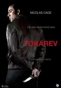 tokarev-poster01