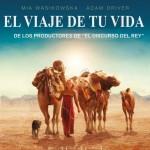 'Lasa eta Zabala' y otros estrenos