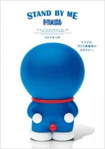 Stand_by_Me_Doraemon_poster