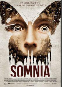 Sonmia