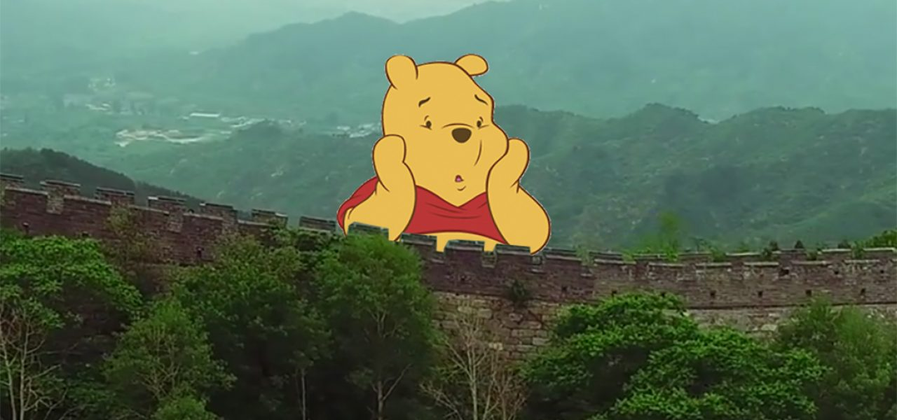Winnie the Pooh Great Wall