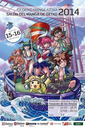 Cartel del Salón del Manga 2014. Foto: salondelcomicdegetxo.net