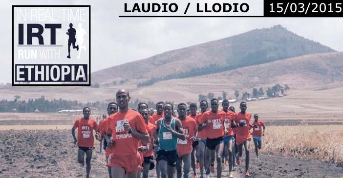 II Carrera solidaria por Etiopía: 'In real time'