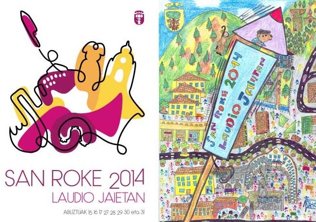 Cartel ganador de las fiestas de San Roque 2014.
