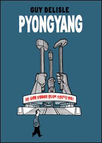 FOTO.Pyongyang