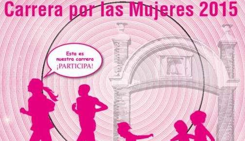 Carrera por las Mujeres 2015 en Tudela