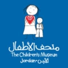 Jordan children Museum-jpeg