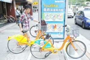 YouBike-Taipei.Copy Taipeitimes
