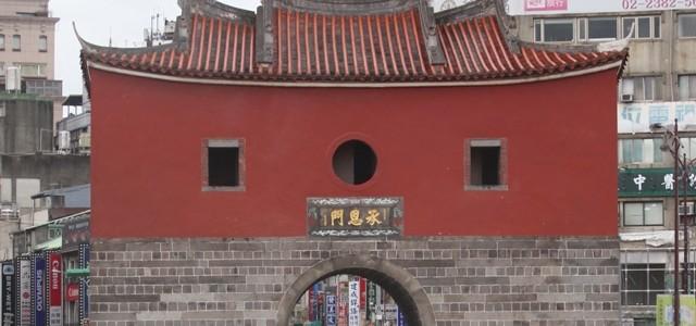 TAIWAN: Puerta Norte recobra su esplendor