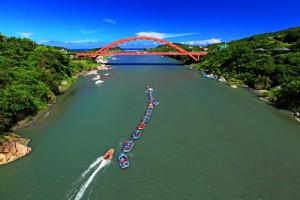 Río Xiuguluan. Taiwan