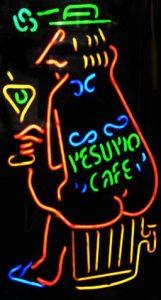 Vesubio's