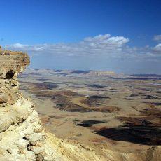 ISRAEL: Nuevo concurso en las redes sociales europeas del Ministerio de Turismo de Israel