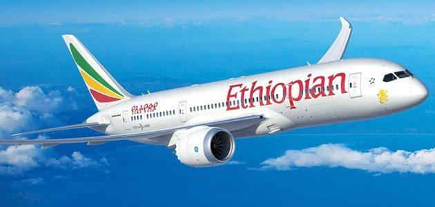 ETHIOPIAN AIRLINES: Nueva ruta conectando Barcelona con Addis Abeba