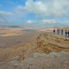 Las zonas de Israel donde no te cruzarás con (prácticamente) nadie