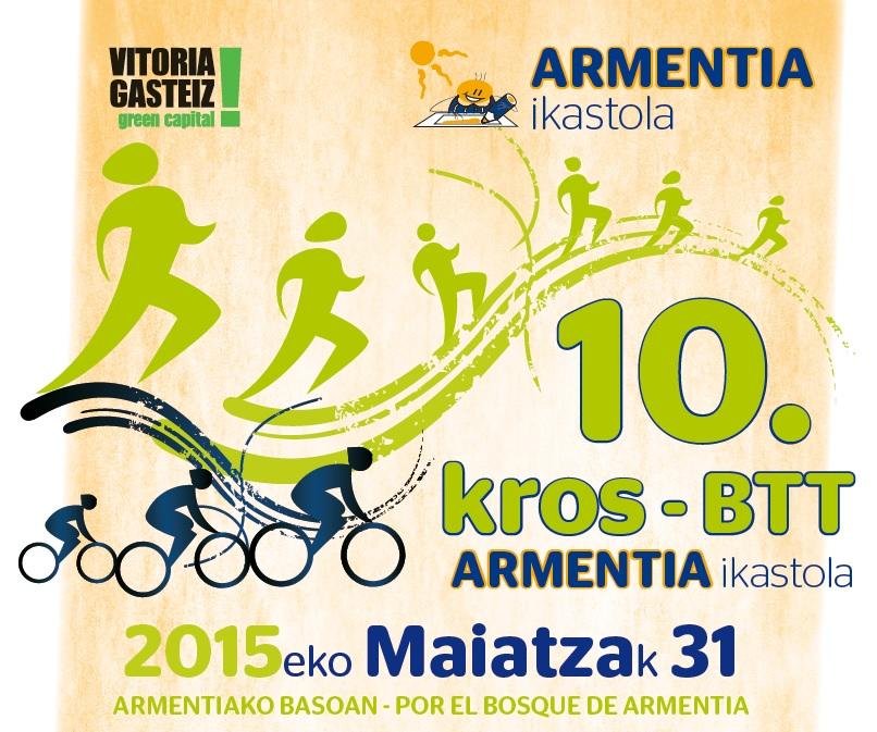 10ª Kross-BTT Armentia