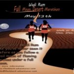 Full Moon Desert Marathon