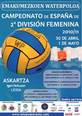 Cartel_fase_de_ascenso_2011